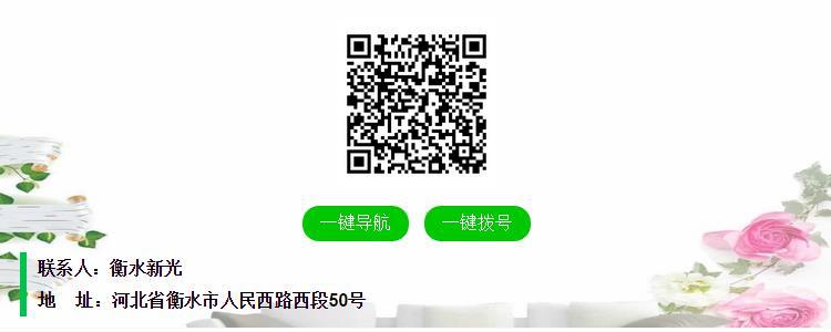 微信截图_20190522110120.jpg