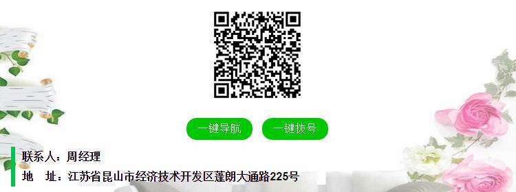 微信截图_20190522110932.jpg