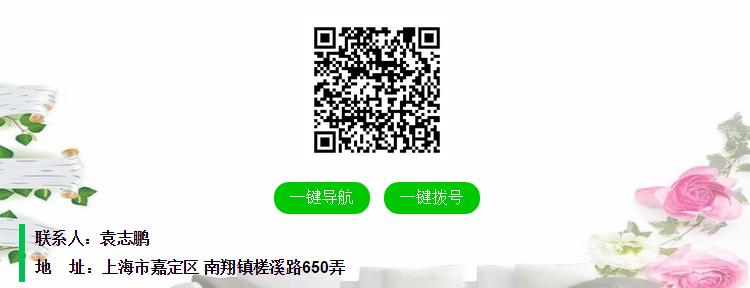 微信图片_20190522144408.png