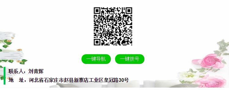 微信截图_20190522173025.jpg