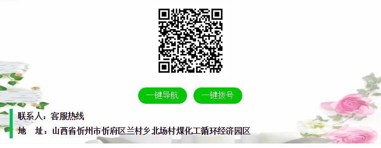 微信截图_20190529174311.jpg
