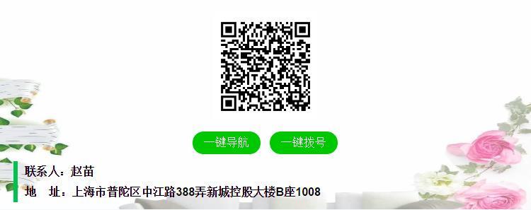 微信截图_20190603085431.jpg
