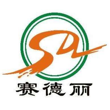 北京赛德丽科技股份有限公司