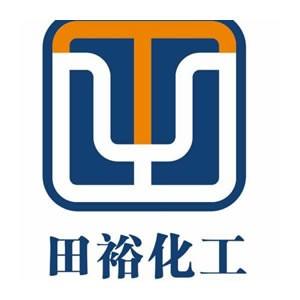 上海田裕化工科技有限公司