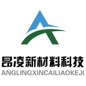 昂凌新材料科技河北有限公司