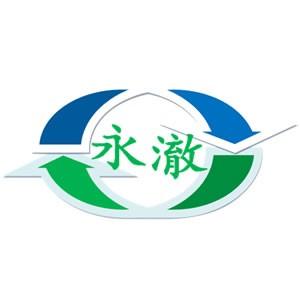 苏州永澈环保科技有限公司