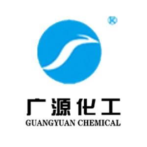 江西广源化工有限责任公司